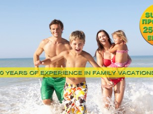 Village_mare_family_beach_vacation_copy